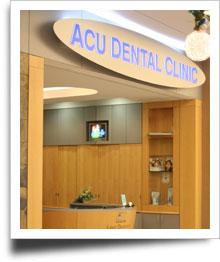 Acu Dental Centre