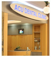 acu dental centre burnaby